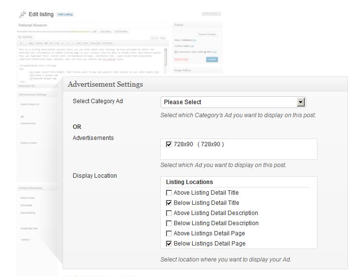 Ads manager plugin