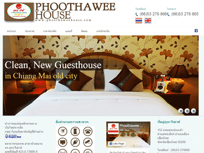 phoothaweehouse
