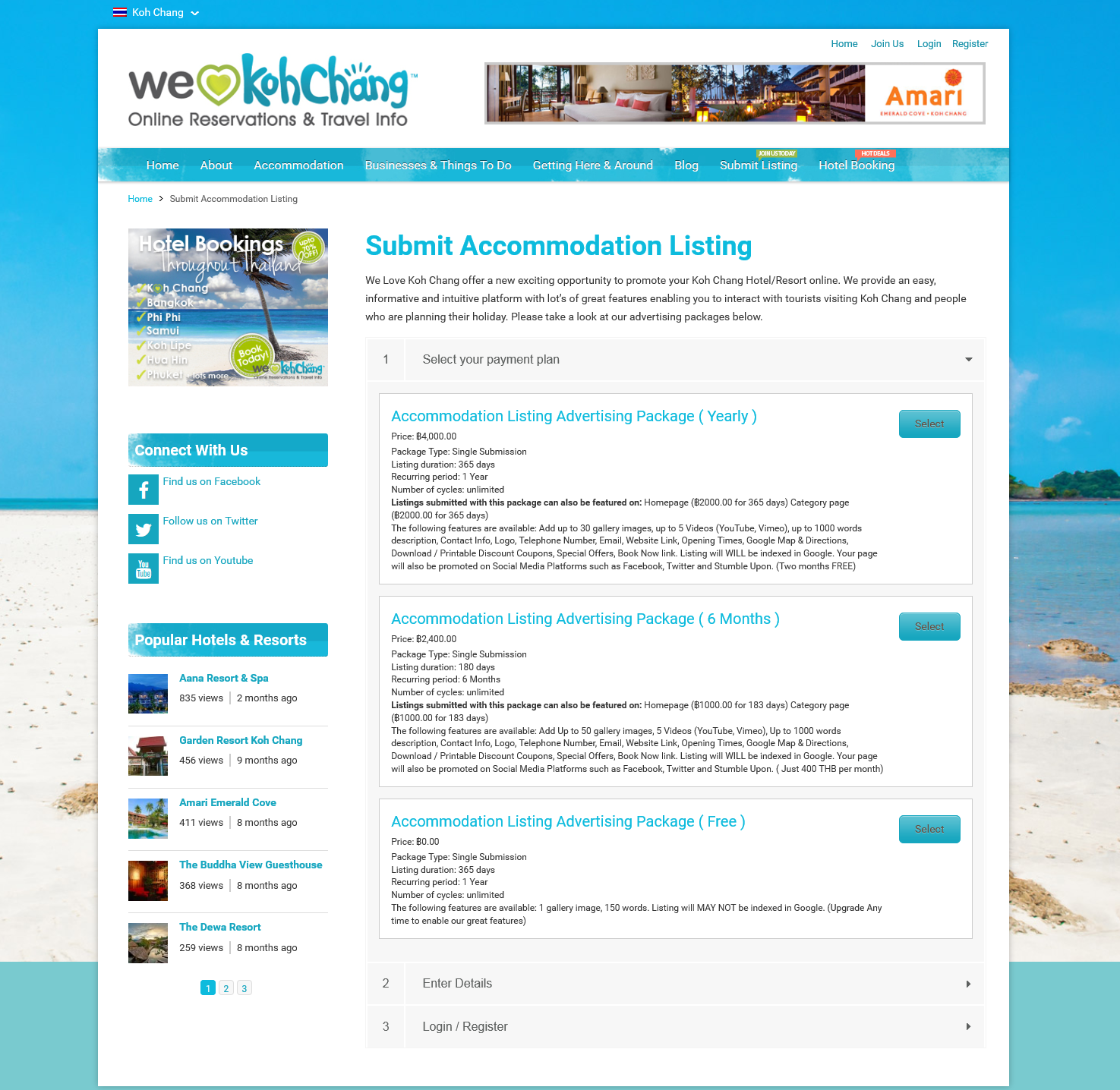 Submit_Accommodation_Listing