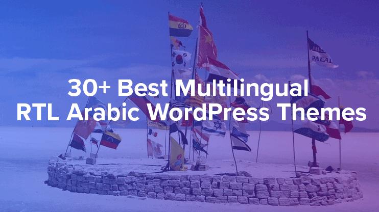 best multilingual wordpress